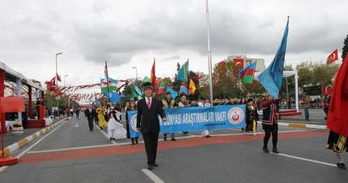 Cumhuriyet Bayramımızın 92. Yıldönümünü Coşkuyla Kutladık