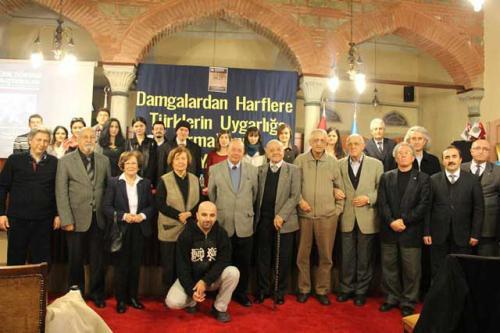 Turan Kültür Merkezi - Damgalardan Harflere Türklerin Uygarlığa Armağanı - Yazı