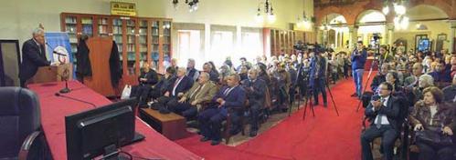 Turan Kültür Merkezi - Doğu Türkistan'ın Bugünkü Durumu